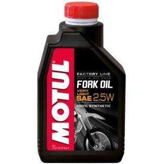 Aceite horquillas Motul Moto Fork Oil Factory 2.5W 1 litro