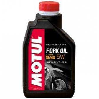 Aceite horquillas Motul Moto Fork Oil Factory 5W 1 litro