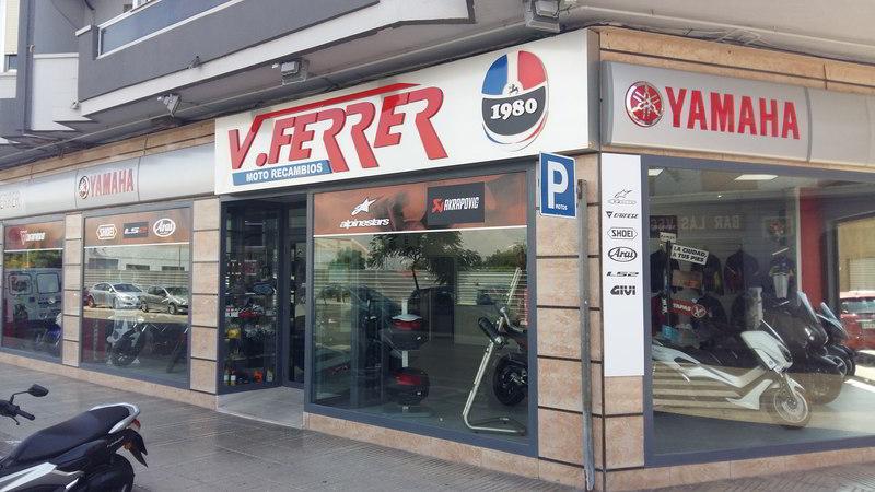 La tienda de Motorecambios VFerrer en Alzira.